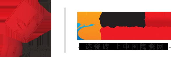 中国建筑卫生陶瓷十大品牌榜logo